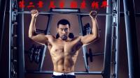 【智练】9 训练总量 强度 频率总结