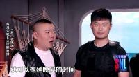岳云鹏陈赫,待遇截然不同!一个是特工,一个贴发票!我笑喷了
