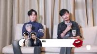 超级组讯《剧说》第九十八期 嘉宾: 朱一龙&白宇