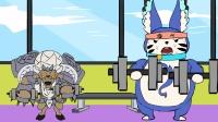 王者荣耀搞笑小动画: 梦琦转型大变身