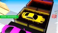 716超级跑车在染色运输一体卡车里涂上炫酷的颜色 家中的美国学校