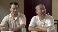 赵四怼刘能: 这会开的, 你干啥呢哭咧咧的, 笑逗了