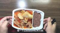 """试吃12.5买的德庄""""自热红米火锅""""小小一盒有米有肉有菜太丰富了"""