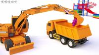 003儿童学习用挖掘机卡车和足球球的颜色儿童故事玩具儿童挖掘机动画