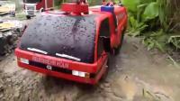 RC遥控玩具车车祸现场, 消防车灭火技术一流
