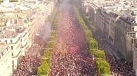 烟火中的巴黎超震撼!法国球迷彻底陷入疯狂