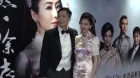 港台:马浚伟为剧瘦6公斤 胡定欣避谈追求者