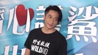 """港台:吴卓羲抽时间""""赔""""妈妈 不问黄宗泽感情事"""