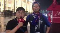 PP体育前方直击:世界杯让中国球迷狂热 有梦想就要努力去追求