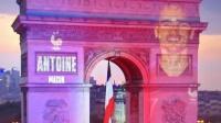 荣耀时刻!法国全队霸气登上凯旋门 万人空巷放烟火庆祝