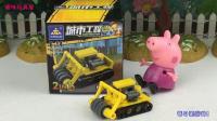 小猪拼城市工程车压路机积木玩具