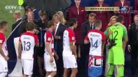 2018年俄罗斯世界杯颁奖仪式