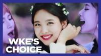 WKE'S CHOICE 70 | JULY 2018 WEEK 2 Apink, MOMOLAND, BLACKPINK, SHINee, DAY6, BTS