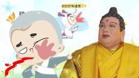 男人为什么要珍惜自己的老婆? 听听佛祖怎么说!