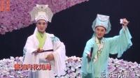 潮曲: 草桥结拜- 陈婷婷^黄宝琪