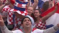 虽败犹荣克罗地亚 美女球迷高举国旗歌唱不愿离去