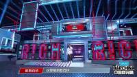 中国新说唱: 那吾克热60秒炸裂说唱, 制作人全部起立认可