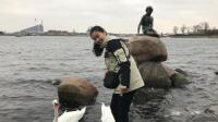 穿越欧亚大陆第十五集: 丹麦的小美人鱼雕像, 原来那么小呀
