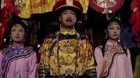 康熙微服私访记: 皇上被贪官抓去做苦力, 危急关头, 救兵赶到!