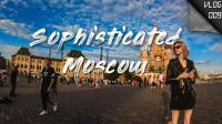 享受莫斯科夏日午后的悠闲时光, 情侣之间为什么会有这样的传统?