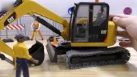 亲子丨玩具: 儿童电动遥控工程车玩具 挖土机动画片 挖掘机工作视频