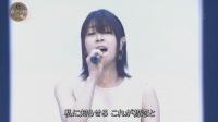 【猴姆独家】如此动人!宇多田光最新现场献唱新专辑同名热单《初恋》!