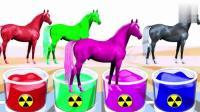 亲子丨益智: 幼儿趣味色彩认知 骏马在五颜六色的颜料桶沐浴色彩