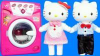 来学洗衣服吧! 凯蒂猫洗衣机过家家玩具
