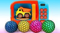 神奇的压力减压球变身小汽车? 早教色彩认知游戏, 培养宝宝想象力