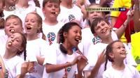 2018俄罗斯世界杯闭幕式阿依达-加里福林娜现场再现百年金曲, 引发全场大合唱