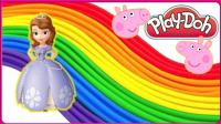 小猪佩奇和小公主苏菲亚培乐多模型试玩