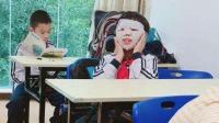 小学男生上课敷面膜, 老师崩溃了