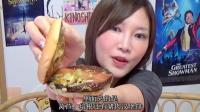 大胃王木下佑香: 品尝金拱门多款期间限定汉堡