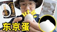 【美食】鸡脖从日本带回来了什么好吃的点心?