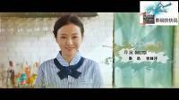 二龙湖爱情故事电视剧全集第16集自己很着急