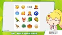 三星首发LPDDR5内存芯片 | 苹果将推出新 emoji