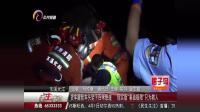 """险! 货车避险车头坠入百米悬崖, 现实版""""垂直极限"""", 消防人员紧急救人"""