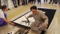 川美教授盲写书法被批 回应: 他们不懂艺术