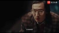 《我不是药神》精彩片段集锦