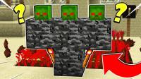我的世界 暮色森林幸运方块 暮色恶魂突然出现!1000种怪物展开攻击!搞笑MC游戏解说视频