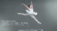 一场看似不可能的实验—vivo NEX升降式前置摄像头上的芭蕾舞