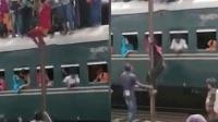 活久见! 印度人奇葩姿势下火车 网友: 新技能get