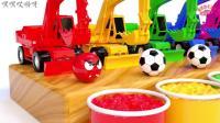 012用挖掘机卡车和足球学习颜色儿童学习用卡车挖掘机学习的颜色儿童挖掘机玩具动画