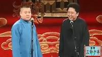 岳云鹏于谦爆笑段子, 小岳: 我是一个戏子。在京津上可有名了