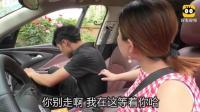 小伙打车, 一上车发现女司机操作有点不对劲, 小伙吓坏了