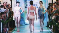 2018上海文峰百货内衣秀 摄影器材: 松下 FZ1000