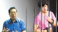 传李天一提前六年获释? 北京监狱:仍在服刑!