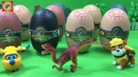 汪汪小狗狗和超级飞机侠拆侏罗纪世界恐龙玩具蛋