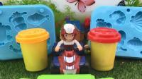 莱德队长食玩DIY彩泥玩具