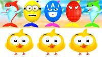 食豆人惊喜彩蛋儿童英语还有可爱小鸭子和小海豚少儿英语ABC英语儿歌学英语